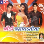 Body Banavatiya songs