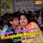 Mahayudhh Muqabala songs