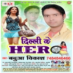 Delhi Ke Hero songs
