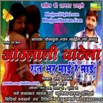 Othlaali Chatela songs