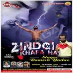 Zindgi Khafa Hai songs