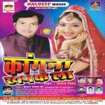 Kangna Khanke La songs