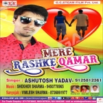 Mere Raske Qamar songs