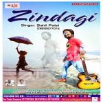 Zindagi songs
