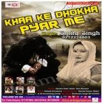 Khaa Ke Dhokha Pyar Me songs