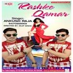 Raske Qamar songs