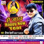 A Jaan Happy New Year songs
