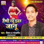 Happy New Year Jaanu songs