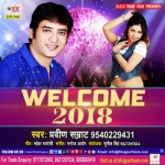 Welcome 2018 songs