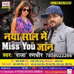 Naya Saal Me Miss You Jaan songs