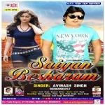 Saiyan Besharam songs