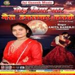 Chhod Diya Yaar Mera Hamsafar Banke songs