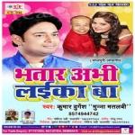 Bhatar Abhi Laika Ba songs