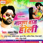 Nagun Baaj Holi songs