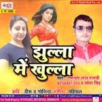 Jhulla Me Khulla songs