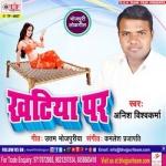 Khatiya Par songs