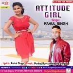 Attitute Girl songs