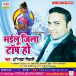 Bhailu Jila Top Ho songs
