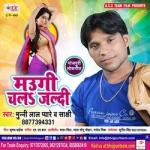 Maugi Chala Jaldi songs