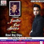 Justis For Asifa songs