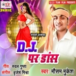 Dj Par Dance songs