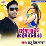 Saiya Ba 2g Ta Hum Bani 4g songs