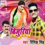 Bijuriya songs