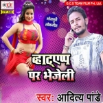 Whatsaap Par Bhejeli songs
