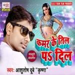 Kamar Ke Til Pa Dil songs