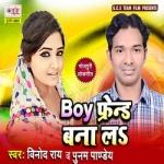 Boy Friend Banala songs