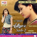 Adhura Sath 2 songs