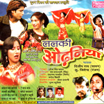 Lalki Odhania songs