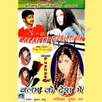 Balam Ke Desh Mein songs