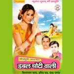 Double Choti Wali songs