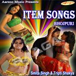 Bhojpuri Item Songs songs