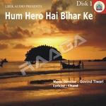Hum Hero Hai Bihar Ke songs