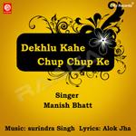Dekhlu Kahe Chup Chup Ke songs