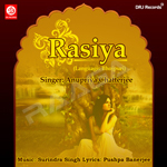Rasiya songs