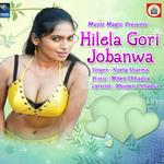 Hilela Gori Jobanwa songs