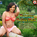 Humara Choliya Mein songs