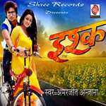 Ishq songs