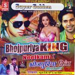 Bhojpuriya King songs