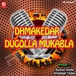 Dugolla Mukabla songs