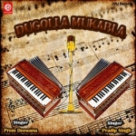 Dugolla Mukabla - 2 songs