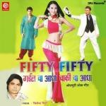 Fifty Fifty Gail Ba Adha Baki Ba Adha songs