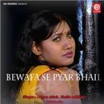 Bewafa Se Pyar Bhali songs
