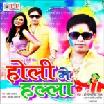 Holi Me Halla songs