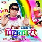 Penawe Banal Pichakari songs