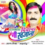 Downloadar Diwana Rangi Khajana songs