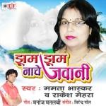 Jhum Jhum Nache Jawani songs